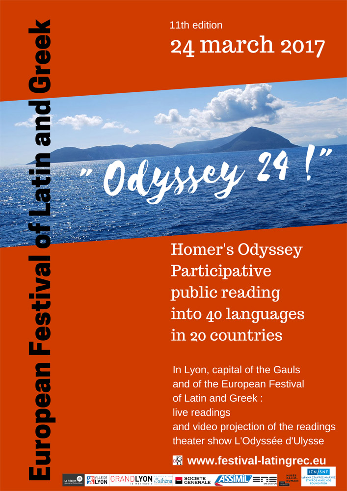 Poster for public reading of Homer's Odyssey