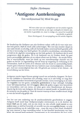 First page of Antigone Aantekeningen, a production diary by Stefan Hertmans