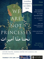 Poster for We Are Not Princesses screening and discussion event