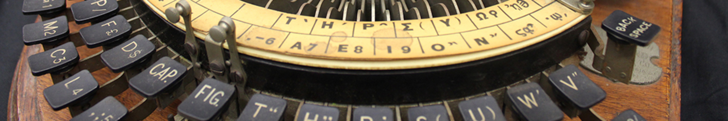 Detail from Gilbert Murray's English-Greek typewriter © President and Fellows of St John's College, Oxford