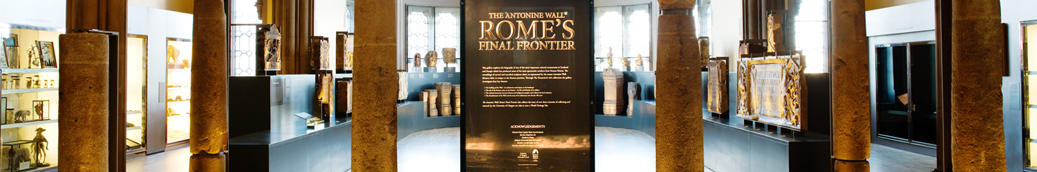 The Hunterian Museum Antonine Wall display © The Hunterian, University of Glasgow 2012.