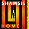 Front cover to Home Fire by Kamila Shamsie