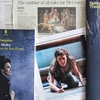 Poster advertising Helen McCrory's talk at the APGRD 2015