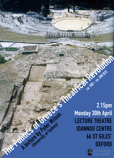 Poster for Peter Wilson's lecture, Monday 30th April, 2.15pm, Lecture Theatre, Ioannou Centre, 66 St Giles